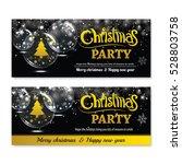 invitation merry christmas...   Shutterstock .eps vector #528803758