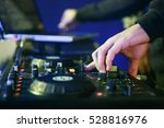 moscow   30 november 2016  disc ... | Shutterstock . vector #528816976