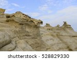 rock against the clouds  sky ... | Shutterstock . vector #528829330