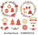 Christmas Set With Design...