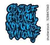 alphabet poster  dry brush ink...   Shutterstock .eps vector #528847060