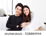 young asian couple | Shutterstock . vector #528884944