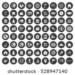 real estate icons set | Shutterstock .eps vector #528947140