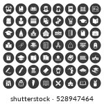 school icons set | Shutterstock .eps vector #528947464