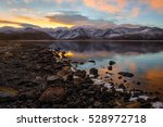 Golden Autumn In Altai  Lake...