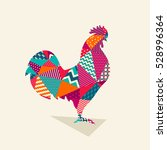 vector illustration of rooster  ... | Shutterstock .eps vector #528996364