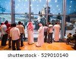 dubai uae jan 22  interior of...   Shutterstock . vector #529010140