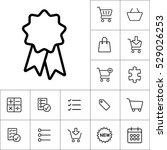 thin line ribbon sticker  badge ...   Shutterstock .eps vector #529026253