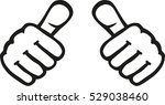 thumbs pointing on chest | Shutterstock .eps vector #529038460