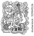 zen tangle musical ornament for ... | Shutterstock .eps vector #529045126