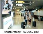 intelligent digital signage... | Shutterstock . vector #529057180