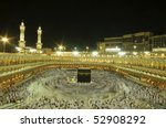 MAKKAH - APRIL 23 : A 6-second exposures of pilgrims circumabulate (tawaf) Kaaba on April 23, 2010 in Makkah, Saudi Arabia. Pilgrims circumambulate the Kaaba seven times in counterclockwise direction. - stock photo