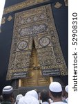 MAKKAH - APRIL 26 : A close up view of kaaba door and the kiswah (cloth that covers the kaaba) at Masjidil Haram on April 26, 2010 in Makkah, Saudi Arabia. The door is made of pure gold. - stock photo