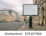 horizontal blank billboard on... | Shutterstock . vector #529107406