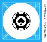 spade poker chip casino icon | Shutterstock .eps vector #529136734