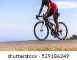 man on a bicycle on a road... | Shutterstock . vector #529186249