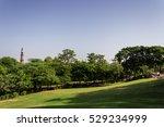 qutub minar. qutb minar  at 73... | Shutterstock . vector #529234999
