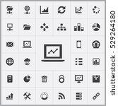 big data  database icons... | Shutterstock . vector #529264180