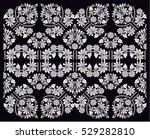 hungarian folk art | Shutterstock .eps vector #529282810