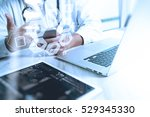 medical technology concept.... | Shutterstock . vector #529345330