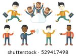 three successful happy... | Shutterstock .eps vector #529417498