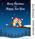 christmas couple owls on the... | Shutterstock . vector #529436770