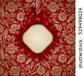 elegant template for luxury... | Shutterstock .eps vector #529498024