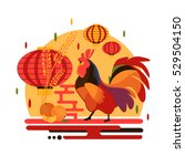 chinese new year 2017 rooster... | Shutterstock .eps vector #529504150