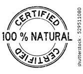 grunge black 100   natural...   Shutterstock .eps vector #529511080