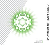 anahata. chakra vector isolated ... | Shutterstock .eps vector #529542010