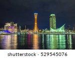 kobe port   kobe   japan | Shutterstock . vector #529545076