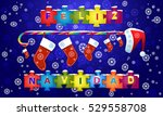 vector merry christmas card... | Shutterstock .eps vector #529558708