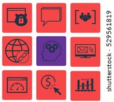 set of 9 advertising icons. can ... | Shutterstock .eps vector #529561819