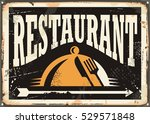 restaurant vintage tin sign on... | Shutterstock .eps vector #529571848