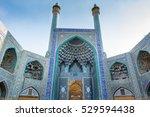isfahan city  iran  november 10 ... | Shutterstock . vector #529594438