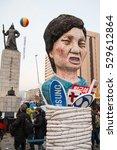 seoul  south korea   december 3 ... | Shutterstock . vector #529612864
