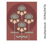 flower icon | Shutterstock .eps vector #529625476