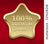 premium quality golden badge ... | Shutterstock .eps vector #529628248