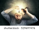 a new idea concept. image... | Shutterstock . vector #529697476