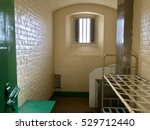 prison jail cell | Shutterstock . vector #529712440