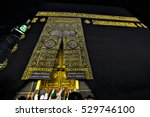 the door of the kaaba   kaaba... | Shutterstock . vector #529746100