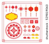 chinese design elements ... | Shutterstock .eps vector #529819063