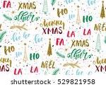 christmas seamless background... | Shutterstock .eps vector #529821958