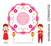 happy chinese new year circle... | Shutterstock .eps vector #529846918