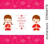 happy chinese new year frame... | Shutterstock .eps vector #529846978