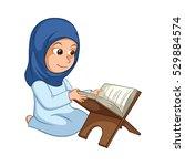 girl reading quran the holy...   Shutterstock .eps vector #529884574