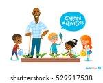 teacher and kids engaged... | Shutterstock .eps vector #529917538