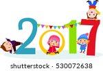 happy new year 2017 kids | Shutterstock .eps vector #530072638