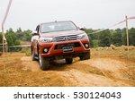 hanoi  vietnam   nov 26  2016 ...   Shutterstock . vector #530124043