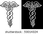 caduceus symbol | Shutterstock .eps vector #53014324